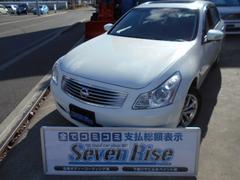 スカイライン250GTFOURタイプP4WD 保証付 事故無 Tチェーン