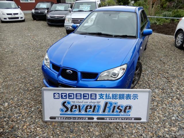 スバル 1.5R 4WD 保証付 ナビ ローダウン HID キーレス