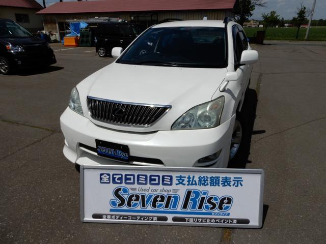 トヨタ 300G プレミアムLパッケージ 4WD 保証付 事故無