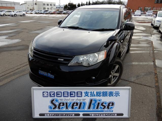 三菱 G4WD 保証付 事故無 Tチェーン ナビ Bカメラ ETC