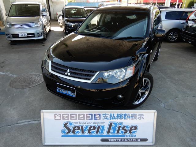 三菱 スポーツスタイルエディション4WD保証付 事故無 Tチェーン