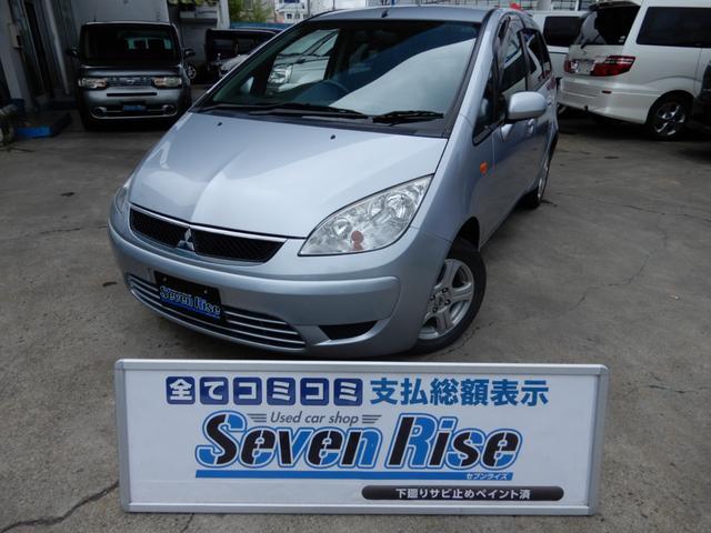 三菱 ベリー 4WD 保証付 最長3年保証 事故無 Tチェーン 社外SDナビ CD DVD ワンセグ 社外AW パワーバックドア ABS WSRS