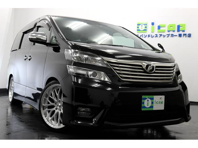 トヨタ 2.4ZプラチナセレII Tゴールド ビックX 新品20AW
