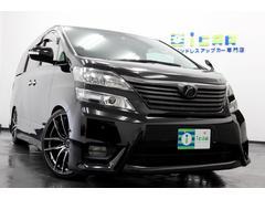 ヴェルファイア2.4Zプラチナセレ ビッグX HKS車高調 新品20AW