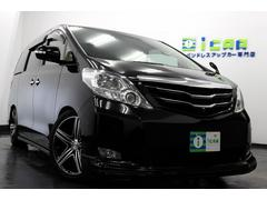 アルファード350G−L PKG サンルーフ 本革 車高調 19AW