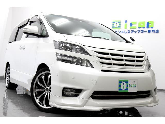 トヨタ 3.5Zプラチナセレ HDDナビ 後席モニター 20AW