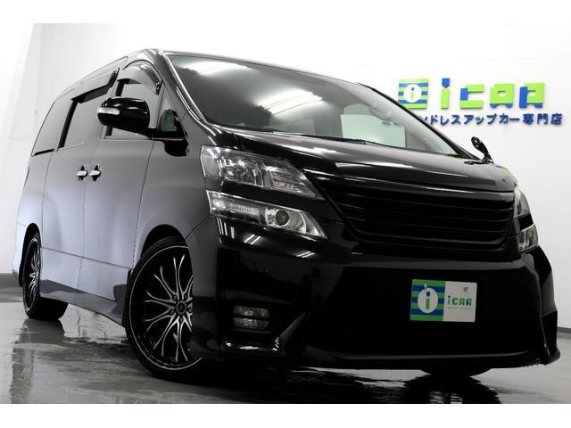 トヨタ 2.4Zプラセレ ファイバーLEDテール 車高調 20AW