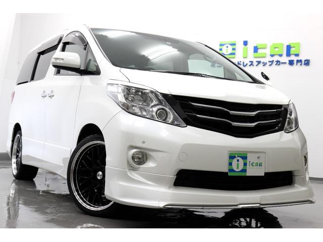 トヨタ 350Sプライムセレ プレミアムサウンド 新品20AW