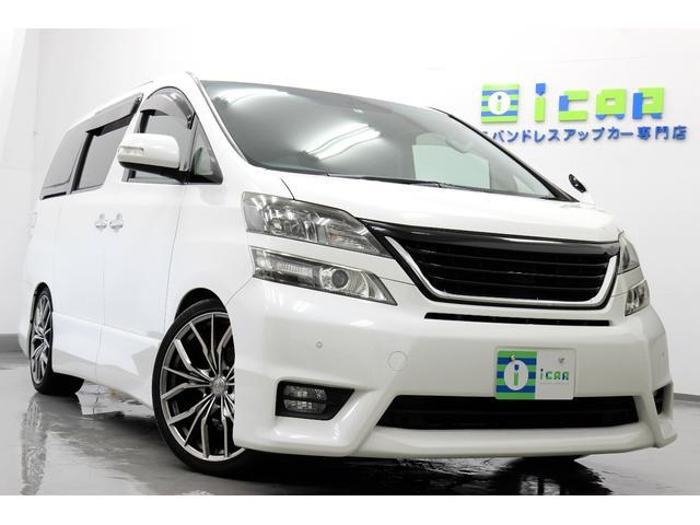 トヨタ 2.4Z プラセレ 9型BIGX 後席モニター 20AW