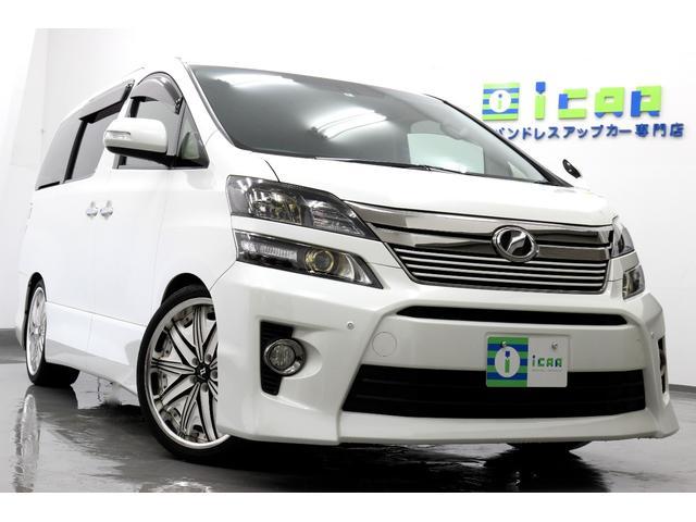 トヨタ 3.5ZゴールデンアイズII HDDナビ 新品サス 20AW