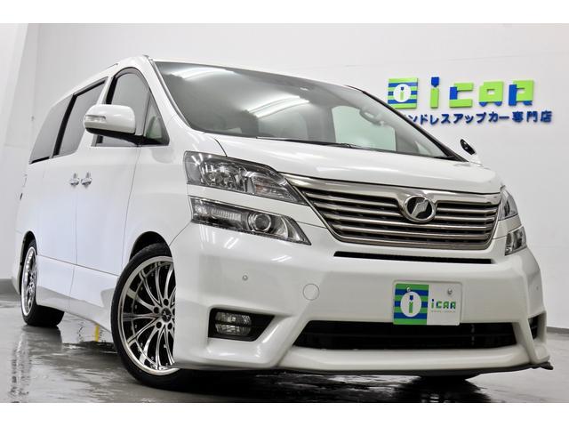 トヨタ 3.5Zプラセレ 9型BIGX 後席モニター車高調 19AW