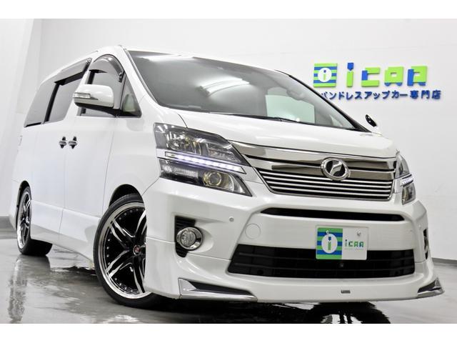 トヨタ 3.5Z ゴールデンアイズII 9型BIGX 新品20AW