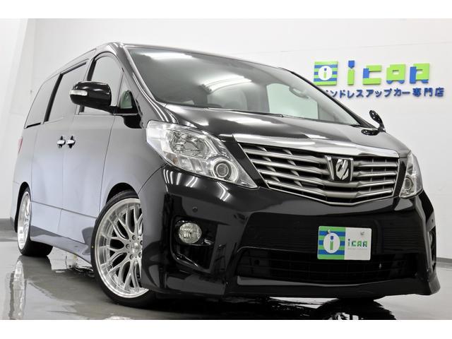 トヨタ 350SプラセレII HDDナビ 後席モニター 新品20AW
