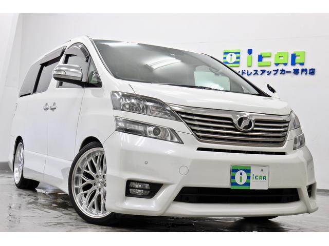 トヨタ 2.4ZプラセレII タイプゴールド BIGX 新品20AW