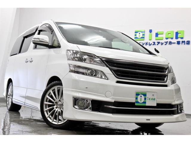 トヨタ 3.5VL-ED サンルーフ 本革 ワンオナ 19AW