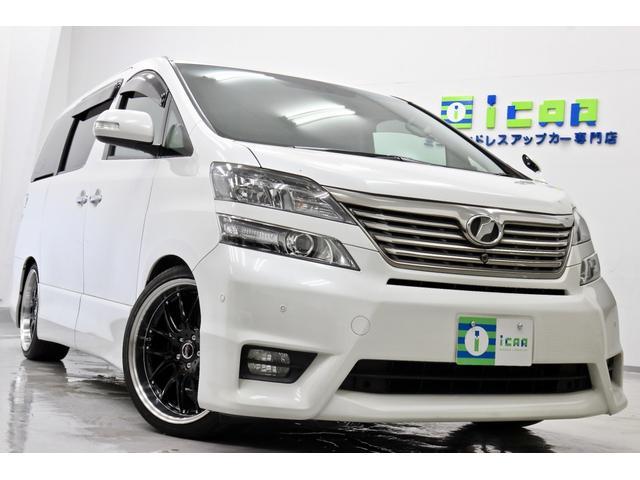 トヨタ ヴェルファイア 3.5Zプラセレ プレミアムS 新品サス/タイヤ/20AW