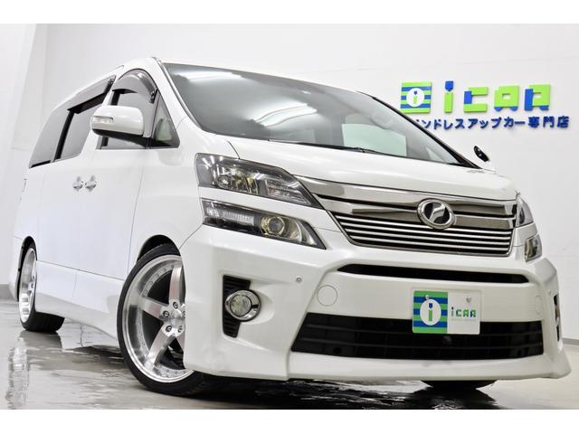 トヨタ 3.5Z ゴールデンアイズII HDDナビ 後席モニターPバックドア 新品サス/20AW