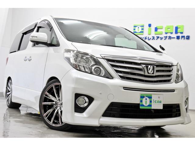 トヨタ 350S Cパッケージ SDナビ 後席モニター新品サス 新品タイヤ/新品20AW