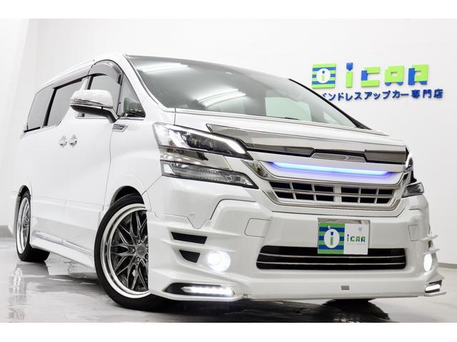 トヨタ 2.5Z Gエディション TRDエアロ モデリスタエアロ LEDヘッドライト/LEDデイライト マーベリック20インチAW ローダウン 10型SDナビ 後席モニター 両パワスラ Pバックドア エグゼクティブシート パワーシート