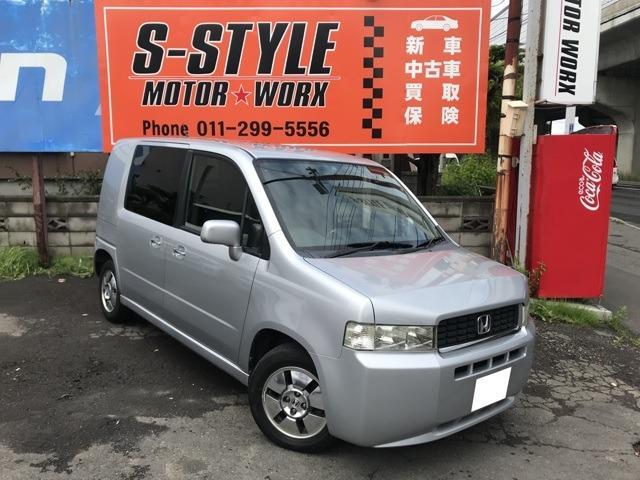ホンダ W 4WD