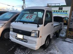 サンバートラックエアコン パワステ 切替式4WD