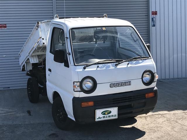 スズキ 4WD ダンプ
