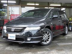 オデッセイアブソルート 4WD ナビTV 電動革シート HID 本州車