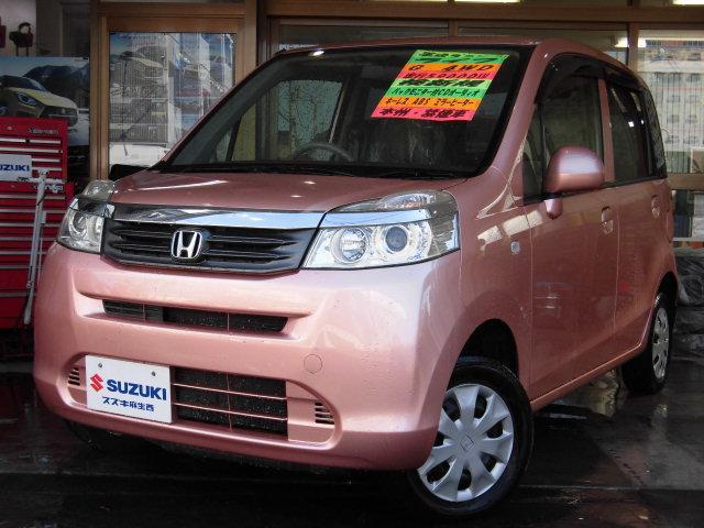 ホンダ G 4WD バックモニターCD 禁煙車 ABS 本州車