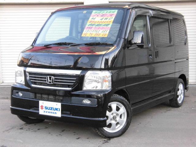 ホンダ M ナビTV 4WD 本州仕入れ ワンオーナー ABS