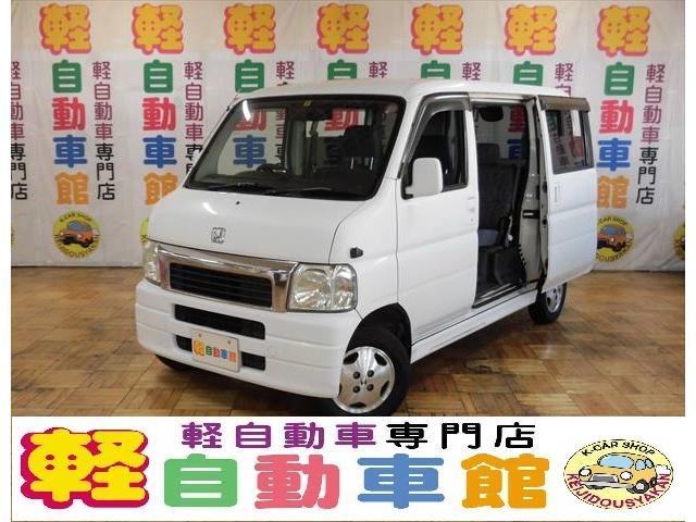 ホンダ L 4WD キーレス