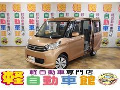 eKスペースE 4WD アイドルSTOP ナビ フルセグTV ABS