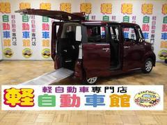 N BOX+カスタムG 4WD 車いす仕様車 スローパー 福祉車両 ナビ TV