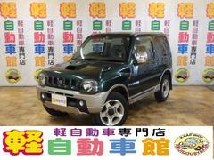 ジムニーランドベンチャー 4WD ターボ ABS