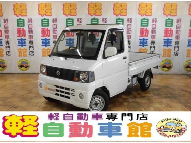 日産 GL 4WD エアコン パワステ ABS エアバック