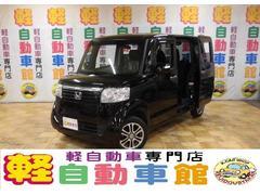 N BOX+G SSパッケージ 4WD アイドルSTOP ナビ TV