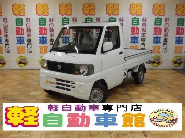日産 DX 4WD エアコン パワステ マニュアル車