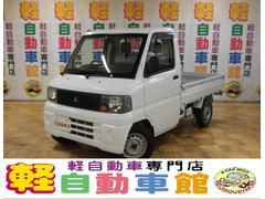 ミニキャブトラックVタイプ 4WD エアコン付 マニュアル車