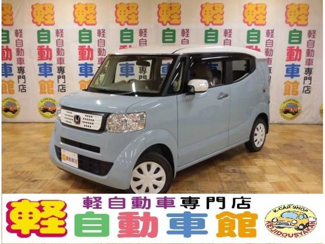 ホンダ G・Aパッケージ 4WD 軽減B アイドルSTOP ナビTV