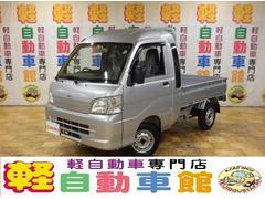 ハイゼットトラックジャンボ 4WD オートマ車 ABS