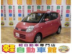 モコE FOUR 4WD ナビ TV ABS キーフリー