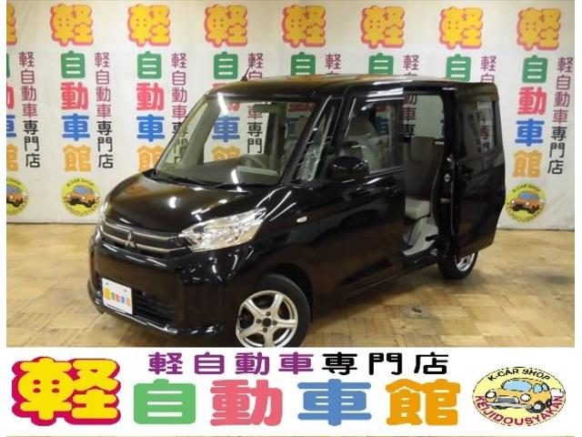 三菱 E 4WD アイドリングストップ ABS