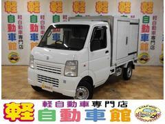 キャリイトラック冷凍車 4WD ナビ TV ワンオーナー マニュアル車