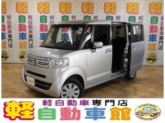 N BOXG・Lパッケージ 4WD ナビ TV ABS パワスラ