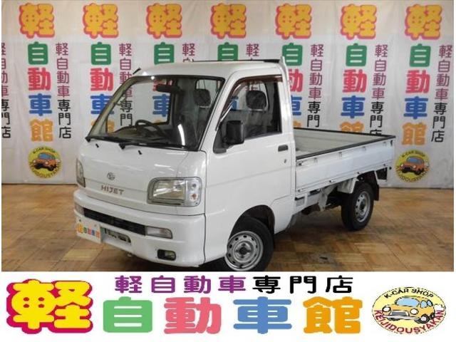 ダイハツ スペシャル 4WD エアコン付 マニュアル車