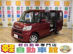 タントX SAII 4WD Eアイドル ABS パワスラ スマキー