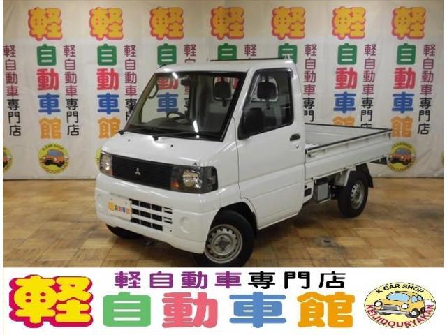 三菱 スーパーカスタム 4WD パワステ付 マニュアル車