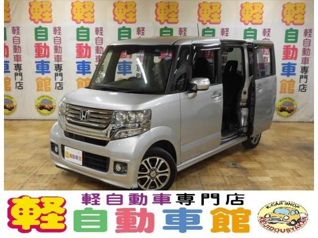 ホンダ G・ターボAパッケージ 4WD アイドルSTOP 軽減B