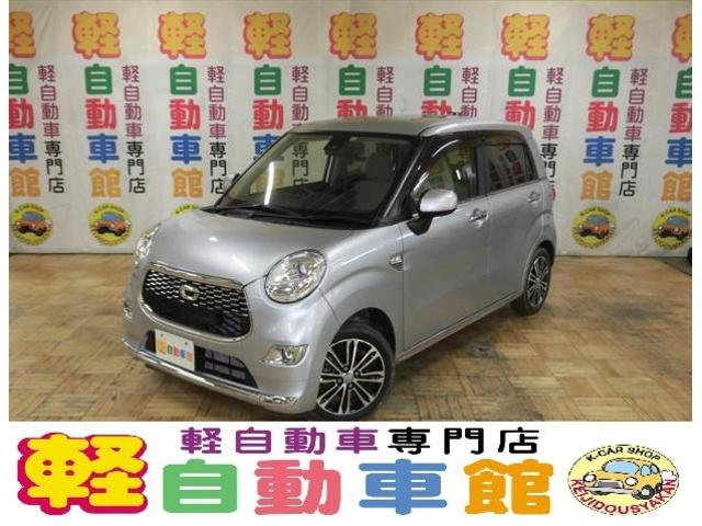 ダイハツ スタイルG SAII 4WD エコアイドル ABS スマキー