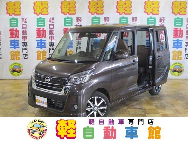 日産 ハイウェイスター X Vセレクション 4WD ナビ TV