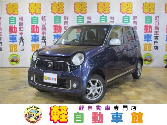 ホンダ N-ONE プレミアム・Lパッケージ 4WD ABS アイドルSTOP